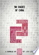 50 Shades of China