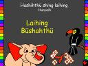 Laihing B  shahth