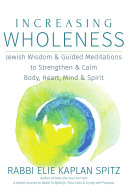 Increasing Wholeness