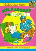 The Berenstain Bears Help Around the House banner backdrop