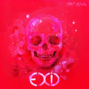 [Drum Score]HOT PINK-EXID