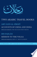 Two Arabic Travel Books Book