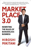 Marketplace 3 0 Book PDF