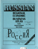 Russian Regional Economic & Business Atlas
