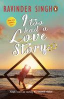 I Too Had a Love Story ebook