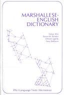Marshallese English Dictionary