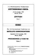 Proceedings of ICSC