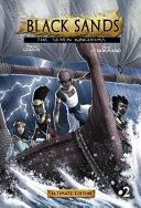 Black Sands Ultimate Edition  2