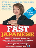 Fast Japanese with Elisabeth Smith  Coursebook
