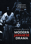The Columbia Anthology of Modern Japanese Drama ebook