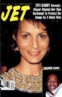 Jul 23, 1990