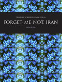 Forget Me Not  Iran