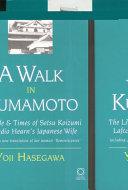A Walk in Kumamoto