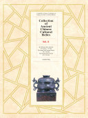 Pdf Collection of Ancient Chinese Cultural Relics - Volume 2 Telecharger
