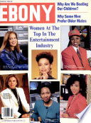 Mar 1993
