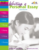Writing a Personal Essay  eBook
