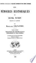 Les Mémoires historiques de Se-ma Tsʾien