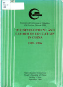 The Development and Reform of Education in China  1995 1996 Book