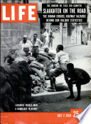 7. Juli 1958