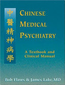 Chinese Medical Psychiatry Book