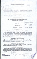 Amending the Rules of the House of Representatives to Repeal the Exception to the Requirement that Public Committee Proceedings be Open to All Media
