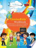 Genius Kids Worksheets (Bundle) for Class 5 (Grade-5) - Set of 6 Workbooks (English, Mathematics and Science)