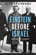 Einstein Before Israel