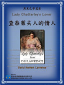 Lady Chatterley's Lover (查泰萊夫人的情人)