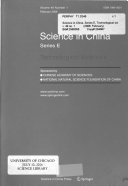 Science in China