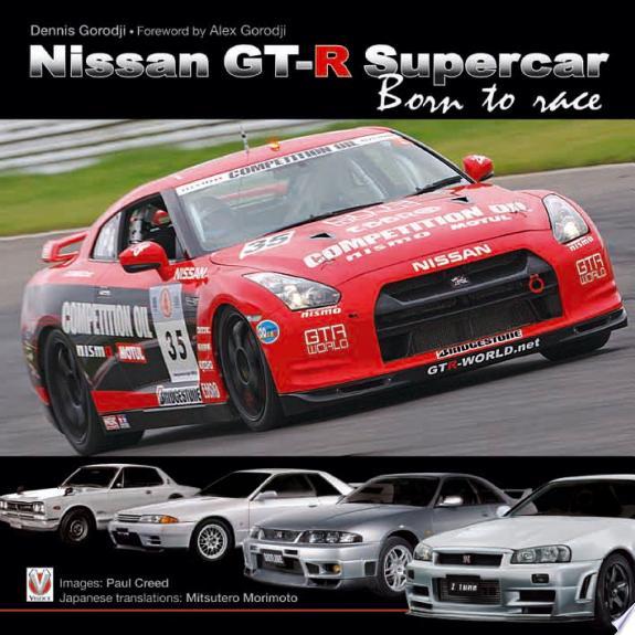 Nissan GT-R Supercar