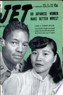 Nov 12, 1953