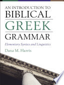 An Introduction to Biblical Greek Grammar