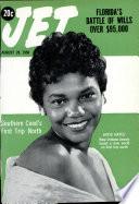 28 авг 1958