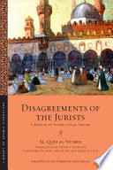 Disagreements of the Jurists  : A Manual of Islamic Legal Theory