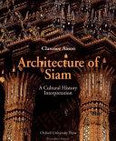 Architecture of Siam