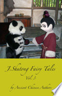 J Shutong Fairy Tales  Vol 3   fantasy and goblin Book