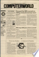 1984年9月3日