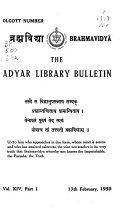 Brahmavidy
