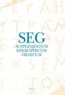 Supplementum Epigraphicum Graecum  Volume LIV  2004