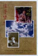 Chasing Their Dreams Book PDF
