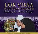Lok Virsa  Cultural Voyage