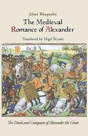 Les Faicts Et Les Conquestes D'Alexandre Le Grand