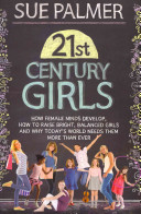 21st Century Girls