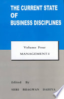 The Current State of Business Disciplines