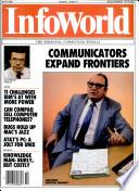 8 апр 1985