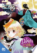 Dokebi Cafe Chapter 44 Book