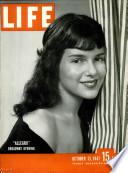 13 Հոկտեմբեր 1947