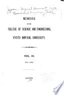 Memoirs of the College of Science and Engineering, Kyoto Imperial University