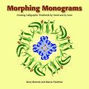 Morphing Monograms