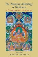 The Training Anthology of Santideva